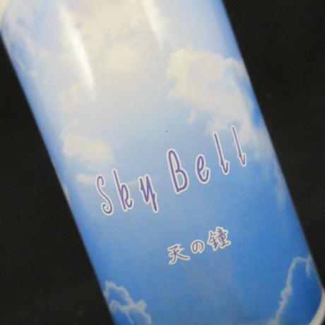 【訳アリ】Sky Bell~天の鐘~ 100ml