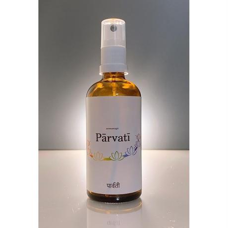 【パールヴァティ Parvathi】アロママジックシリーズ 100ml