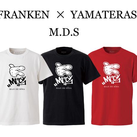 M.D.S  T-Shirt