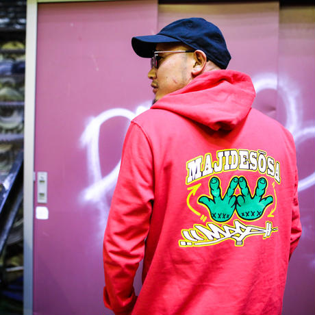 "M.D.S ""MAJIDE WEST ""Parka  -red-"