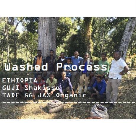 【200g】エチオピア グジ シャキーソ ウォッシュド TADE GG農園 JAS認証 (中煎り)