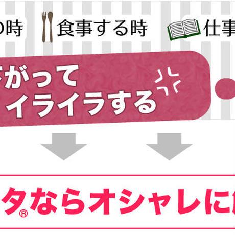 日本製 髪ピタ(Kamipita) 桜散る アウトレット!3色数量限定  のコピー