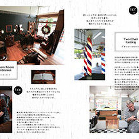 WORLD BARBER TOUR BOOK