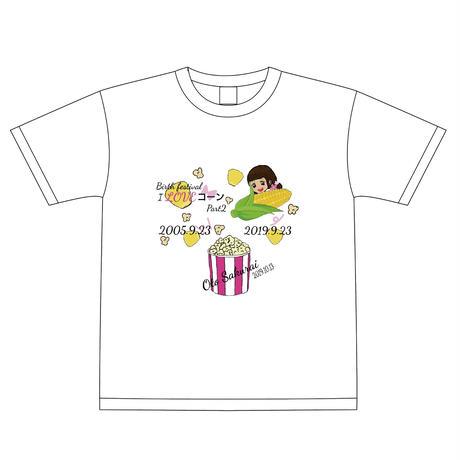 『桜井音』生誕祭Tシャツ(スリジエ・宙組メンバー用5名)