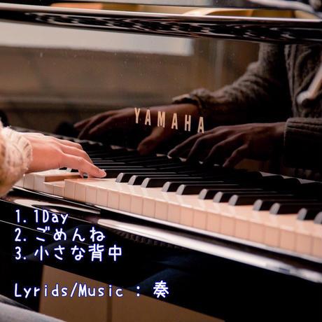 オリジナルピアノ弾き語りアルバム