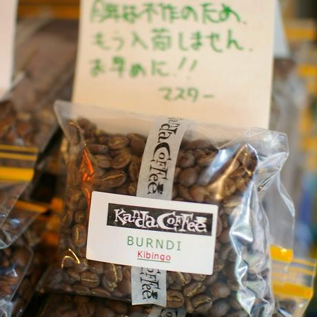 ブルンジ キビンゴ(ウォッシュド)深煎り/100g