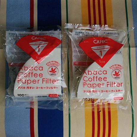 コーヒー フィルター2パックセット(アバカ 円錐形 1杯用 1パック100枚入)