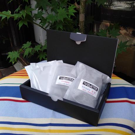 夏の贈り物「おうちで簡単コーヒーセット」
