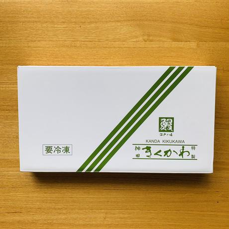 国産うなぎ蒲焼3パック/冷凍