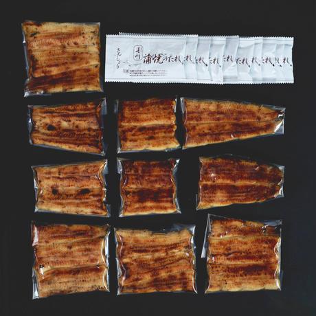 【国産手焼きうなぎ蒲焼】10袋
