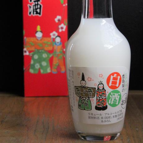 【期間限定発売】江戸の草分 豊島屋の白酒(180ml)