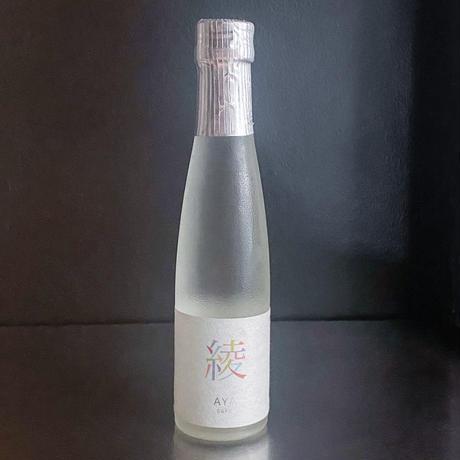 微発泡うすにごり 純米生酒 綾(あや)夏限定ラベル(180ml)