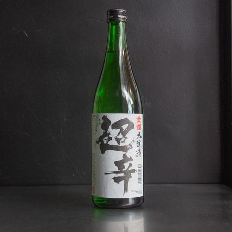 金婚 本醸造超辛(1800ml)