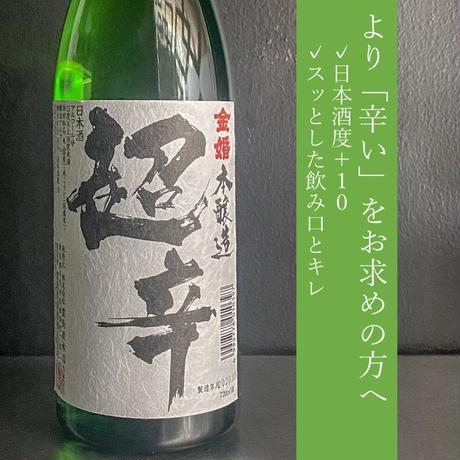 金婚 本醸造超辛(720ml)
