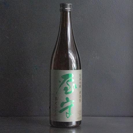 屋守 純米吟醸無調整 火入れ(1800ml)