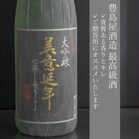 金婚 大吟醸 美意延年(びいえんねん) (1800ml)