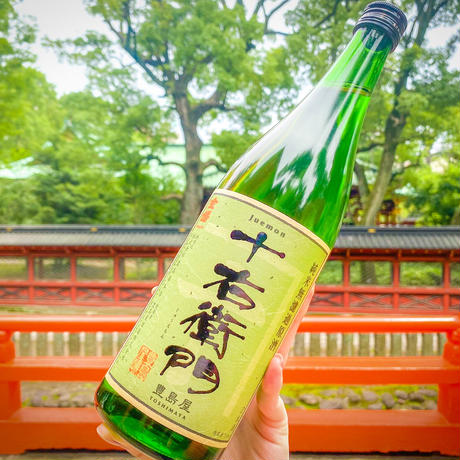 十右衛門 純米無濾過原酒/火入(1800ml)