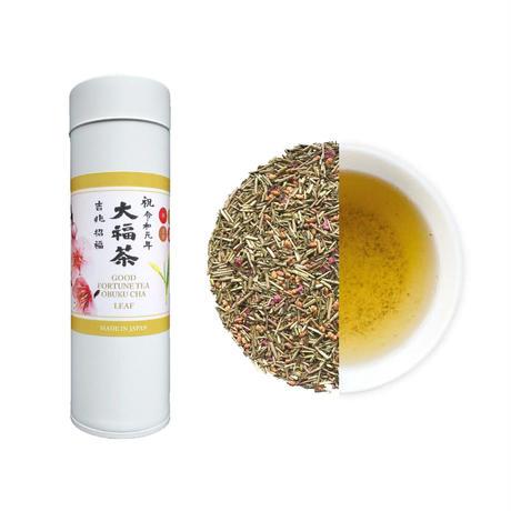 令和元年祝茶 大福茶(棒ほうじ茶)(缶)