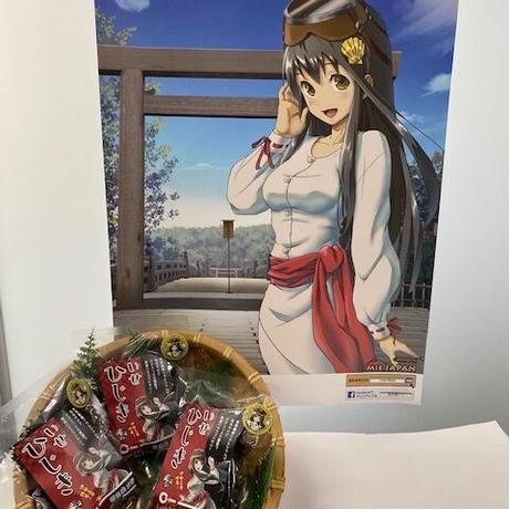 碧志摩メグ いせひじき25g