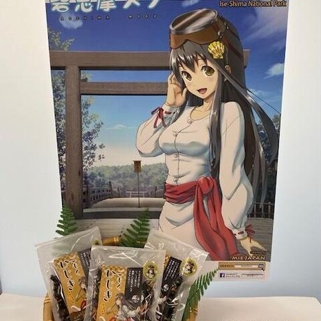碧志摩メグ ごもくひじき50g