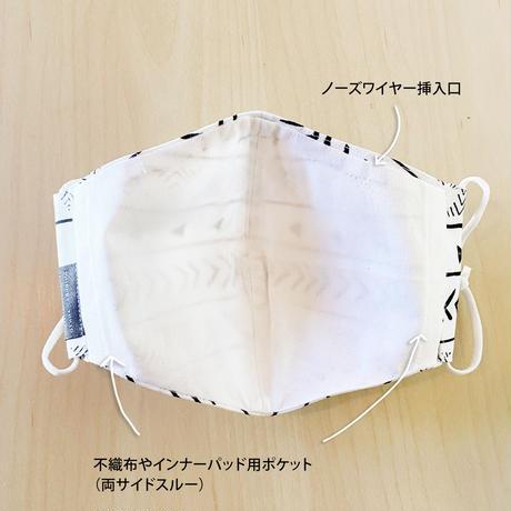 ハッピーアートマスク  Mud Cloth(大人用 L)