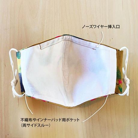 ハッピーアートマスク  Parrots  (大人用 L)