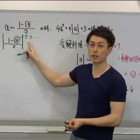 香里ケ丘看護専門学校(数学) H30年度一般後期入試・過去問解説