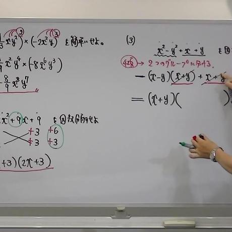大阪府病院協会看護専門学校(数学) H29年度一般前期・後期入試・過去問解説