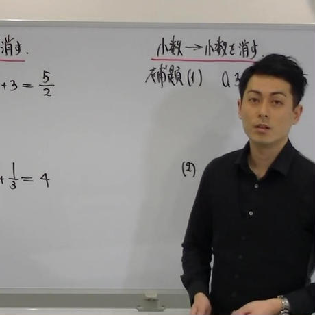入門数学 第13,14,15講:方程式
