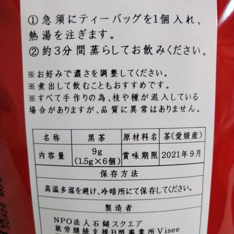 石鎚スクエア 石鎚黒茶 ティーパック(1.5g×6個)