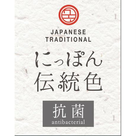 日本伝統色 箸箱&抗菌箸 桜色