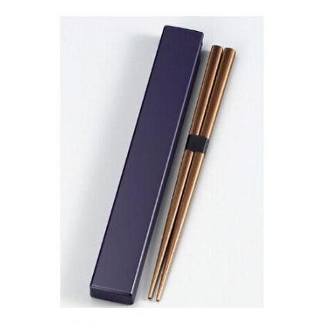 日本伝統色 箸箱&抗菌箸 茄子紺