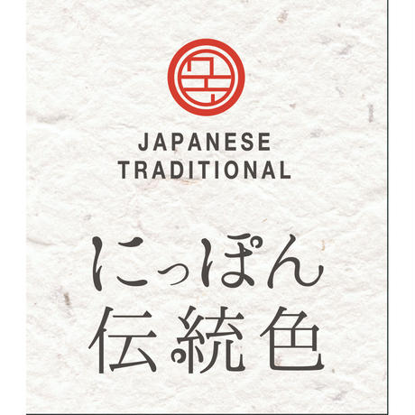 日本伝統色 羽反 塗分丼 藍白
