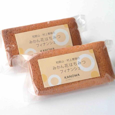 「1年で20時間しか採れない純粋みかん蜜」和歌山 村上養蜂 みかん花蜂蜜フィナンシェ(5個入)