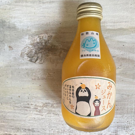 みかんパンダ の みかんジュース(ストレート/180㎖)