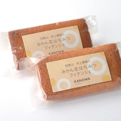 【お中元・お歳暮・御供等のギフトに】KANOWA焼き菓子ギフトセット
