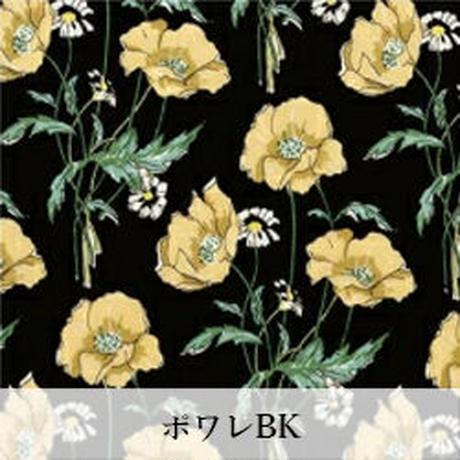 【 DDintex / リバティプリント 】ロングウォレット