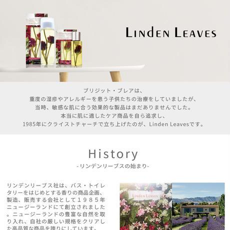 【リンデンリーブス】ボディオイル  ローズ(L) 250ml
