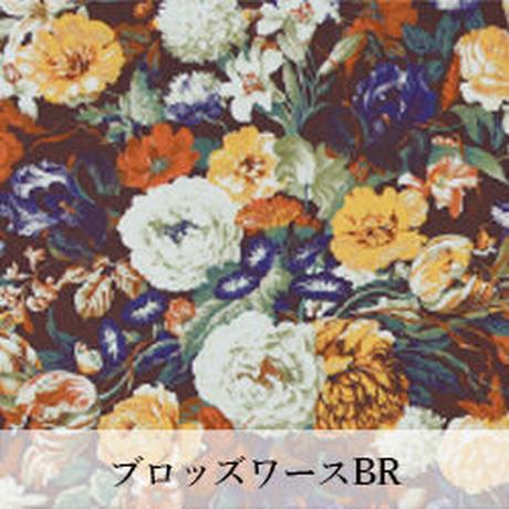 【 DDintex / リバティプリント 】スリッパ02