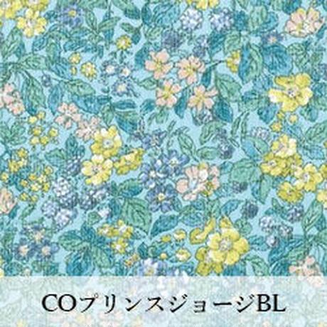 【 DDintex / リバティプリント 】ブランケット02