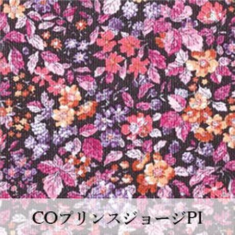 【 DDintex / リバティプリント 】ミニポーチ