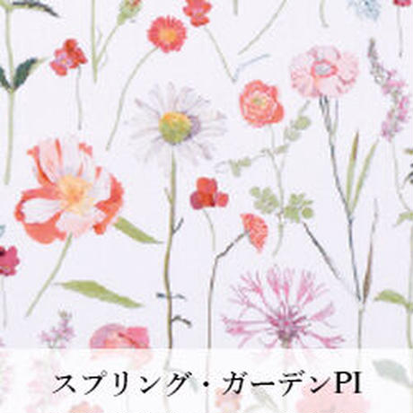 【 DDintex / リバティプリント 】メガネケース02