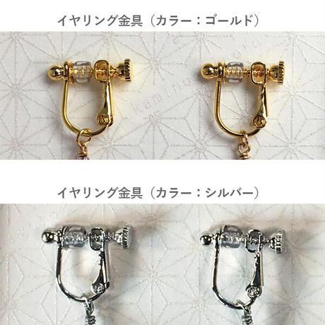【 カミノシゴト/Origami Jewel 】Ball 山勝ブラック ピアス・イヤリング
