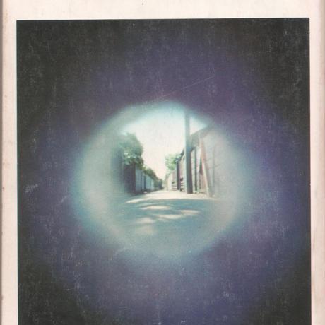 美術手帖 1973年8月号