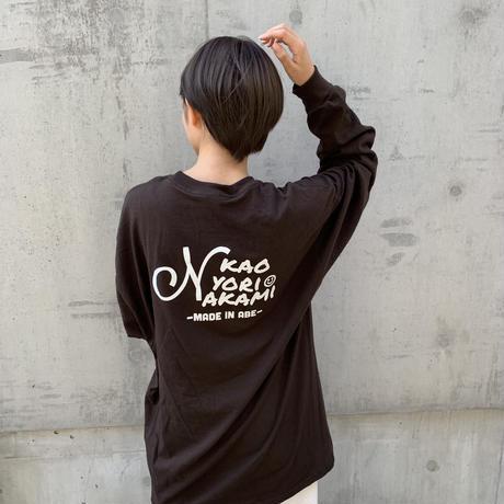 backprint logoT dark chocolate