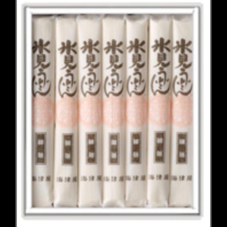 氷見「海津屋 氷見うどん(細麺7本)セット」