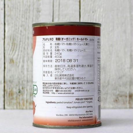 イタリア「アルチェネロ オーガニックホールトマト」400g