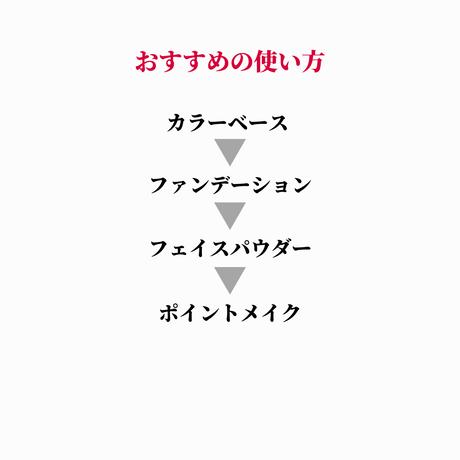 モイスト リキッド ファンデーション 5