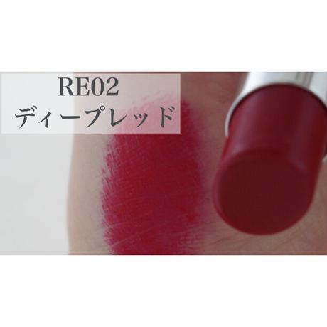 リップルージュ RE02