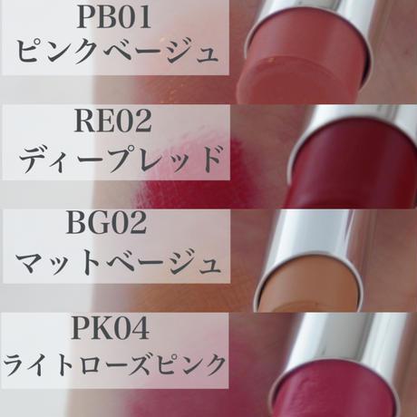 リップルージュ PK06